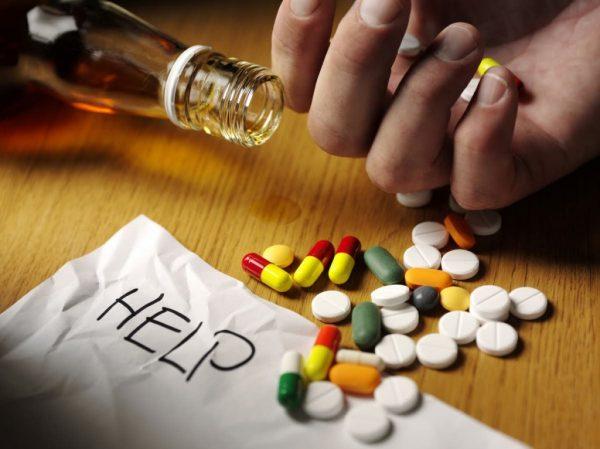 Лечение всех видов зависимости и реабилитационные мероприятия
