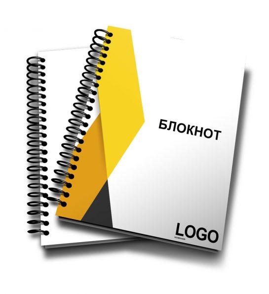 Блокноты на пружине с логотипом вашей компании